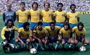 Футбол Бразилии. Все матчи сборной Бразилии. Протоколы матчей сборной Бразилии