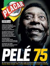 Журнал Плакар
