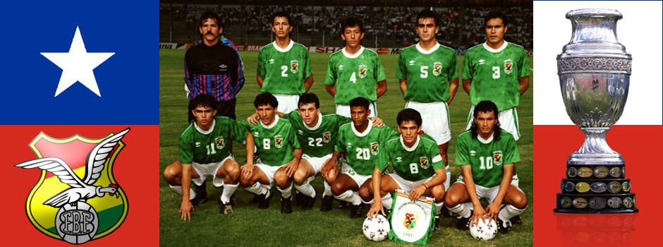 Сборная Боливии - обладатель Кубка Америки