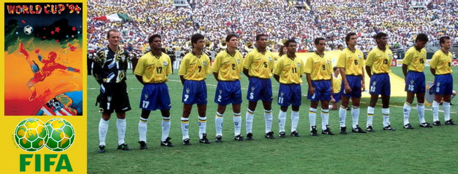 Сборная Бразилии - чемпион мира по футболу 1994 года