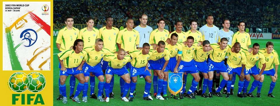 Сборная Бразилии - чемпион мира по футболу 2002 года