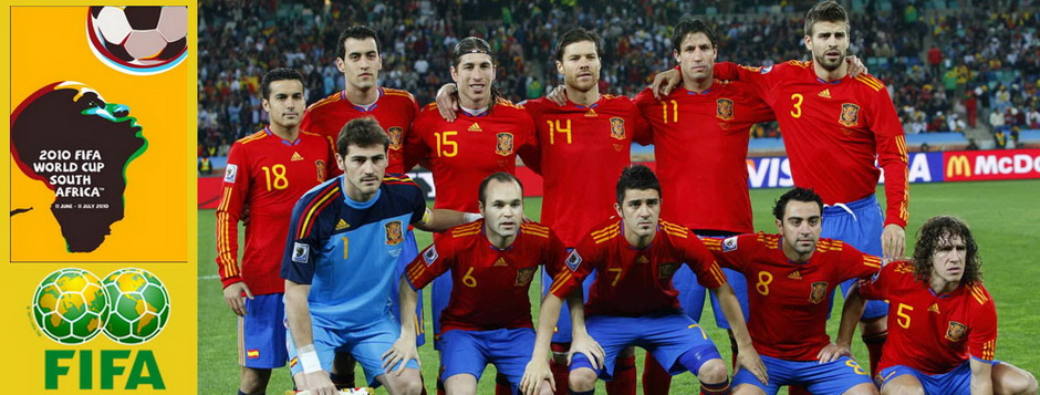 Сборная Испании - чемпион мира по футболу 2010 года