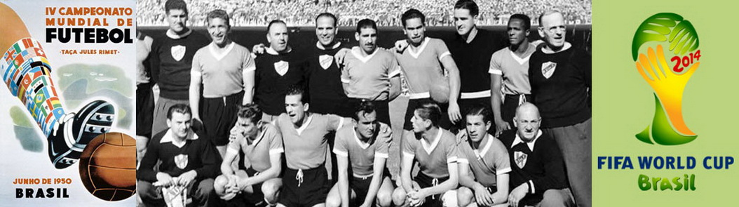 Чемпионат мира по футболу 1950 года