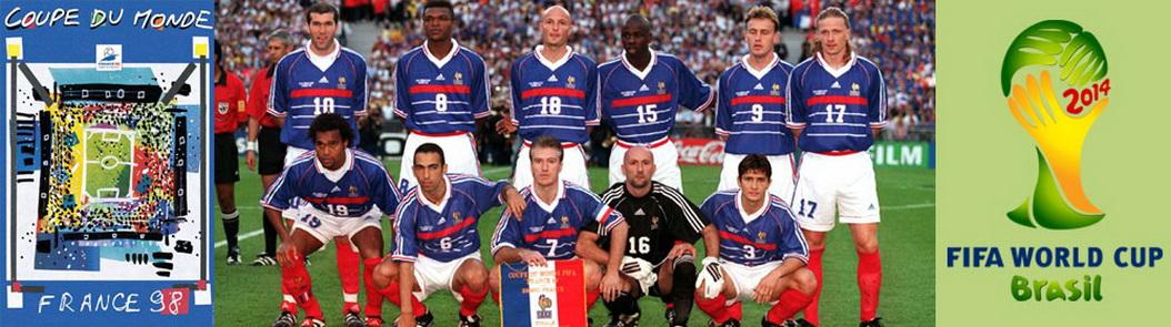 Чемпионат мира по футболу 1998 года